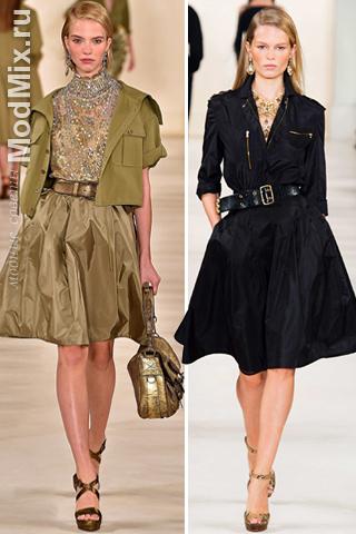 Модные пышные юбки, Ralph Lauren