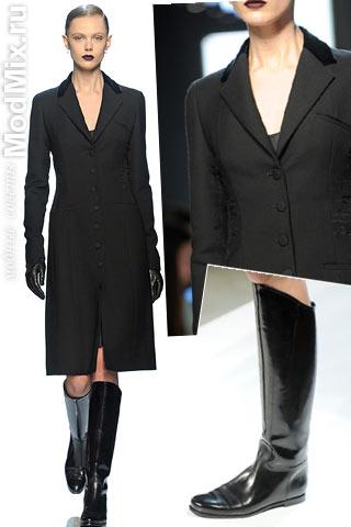 Модные черные сапоги и пальто из коллекции Bottega Veneta