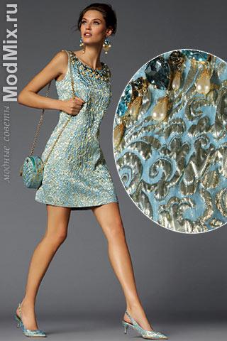 Голубое вечернее платье из модной коллекции Dolce & Gabbana