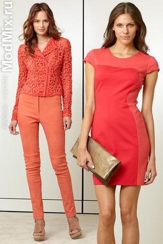 Одежда кораллового цвета