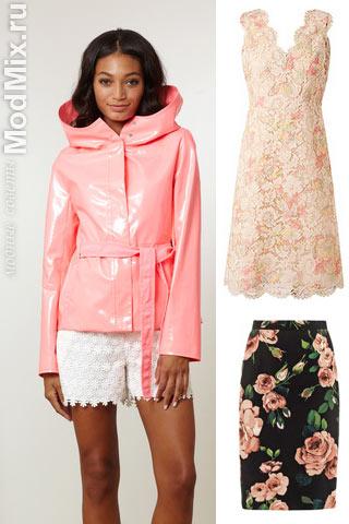 Розовая куртка из коллекции Elie Tahari