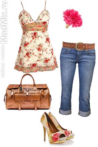 Что надеть к туфлям с цветочным принтом