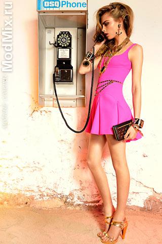 Розовое платье для свидания