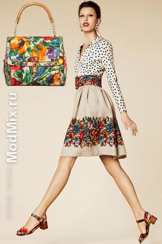 Модный цветочный принт