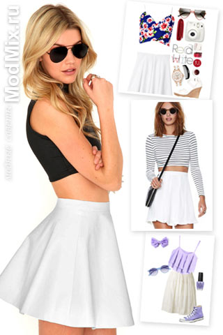 С чем носить белую юбку-солнце