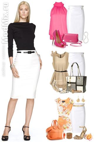 Идеи, с чем носить белую юбку-карандаш