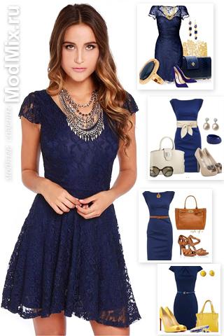 Фото: примеры, с чем носить синее платье