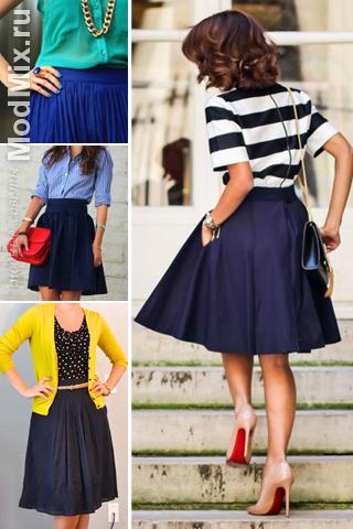 Идеи, с чем носить синюю юбку