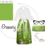 Зеленый цвет Greenery